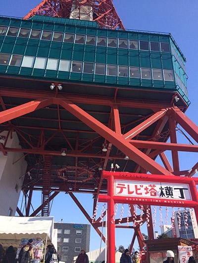 テレビ塔150205