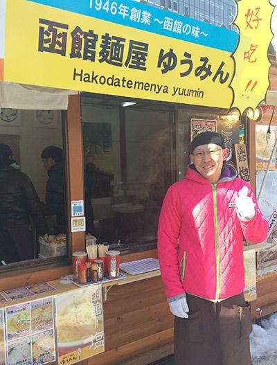木村さん150205