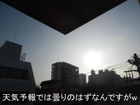 20150406 天気晴れ