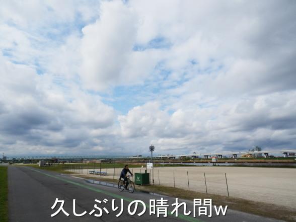 20150411 晴れ間