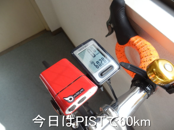 20150418 PIST 60km