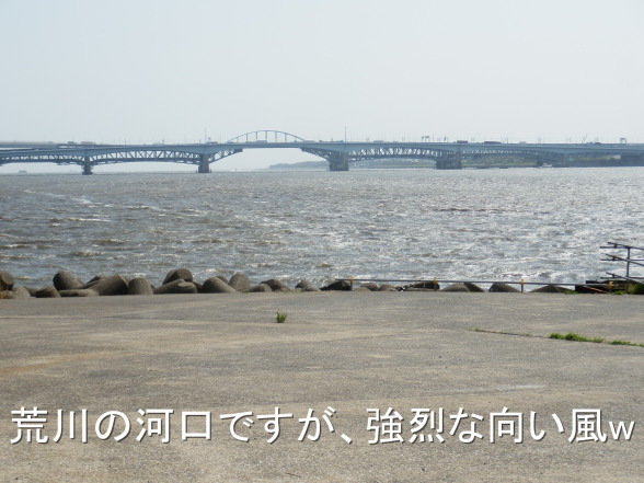 20150418 向かい風