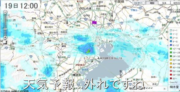 20150419 雨雲レーダー