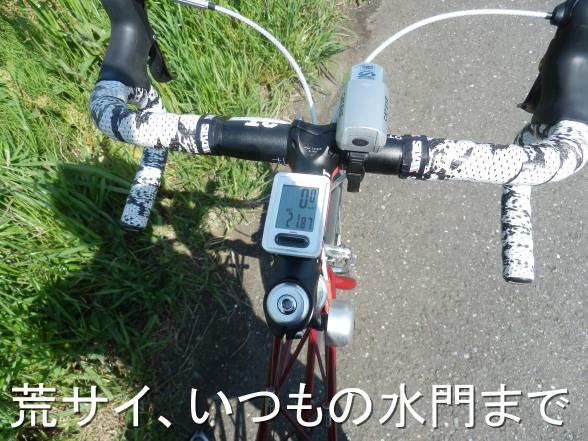 20150426 水門まで