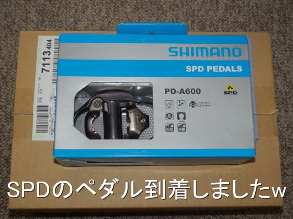 20150509 PD-A-600