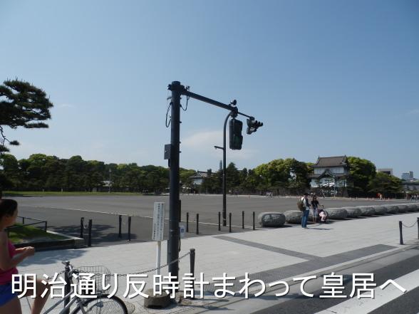 20150510 パレスサイクリング1