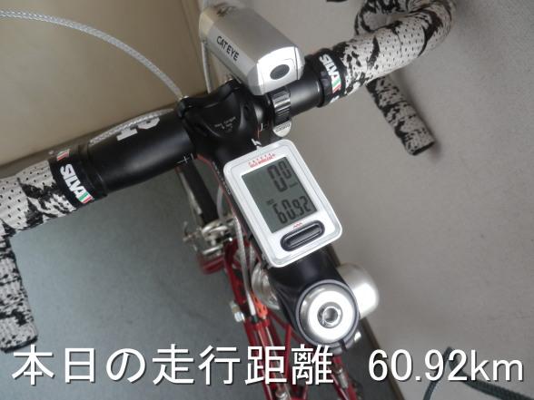20150510 走行距離