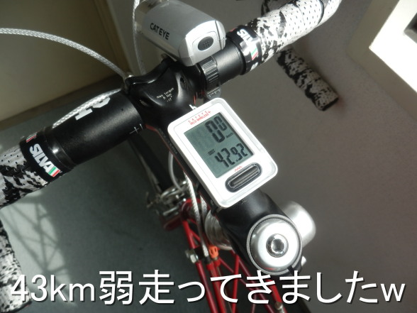 20150515 43km