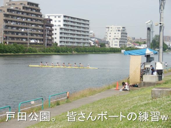 20150523 戸田公園