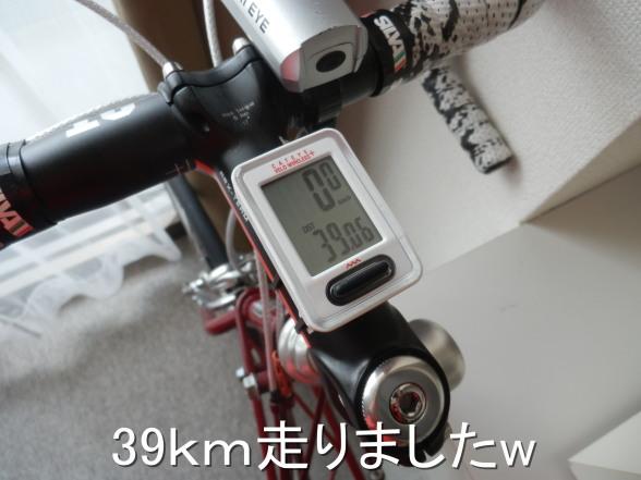 20150524 39km