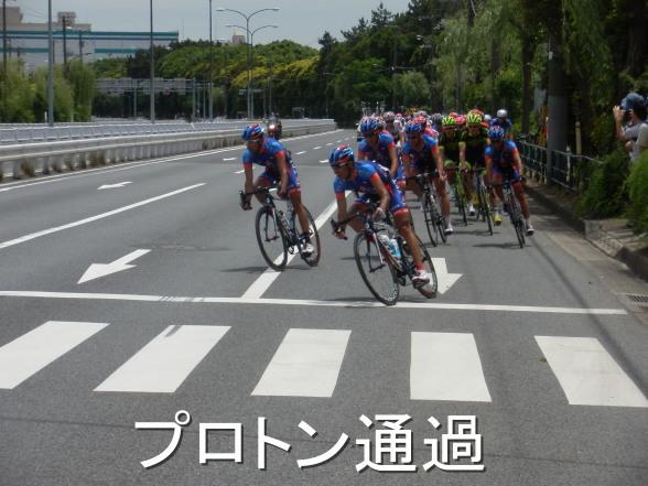 20150524 ツアーオブジャパン4