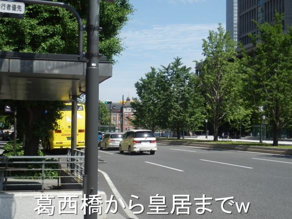 20150531 東京駅