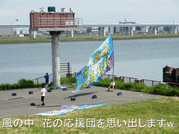 20150607 市立船橋吹奏楽部