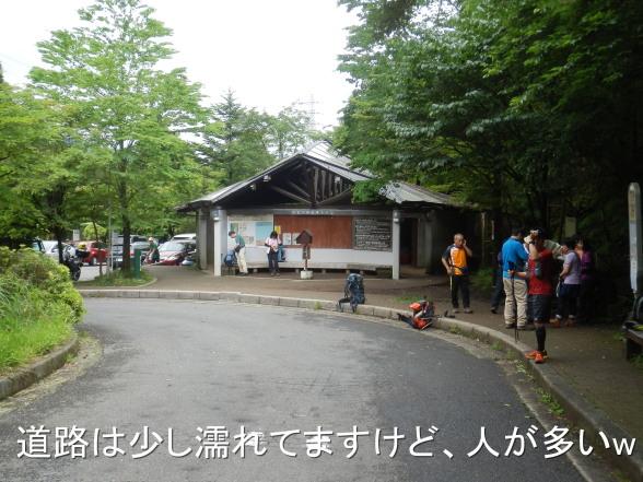 20150620 ヤビツ峠1