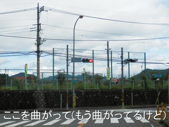 20150620 ヤビツ峠へ