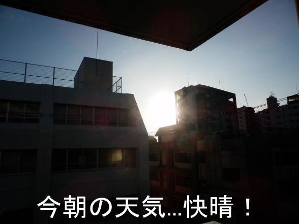 20150620 快晴