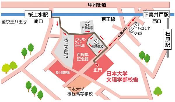 日大文理地図