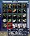ダイダロスの道具箱