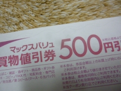 P1250921.jpg