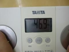 P1260411.jpg
