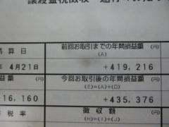 P1260910.jpg