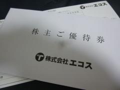 P1270185.jpg