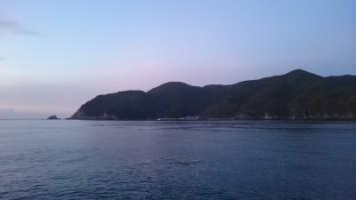 鶴見半島先端