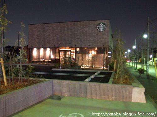 201503edasutaba2.jpg