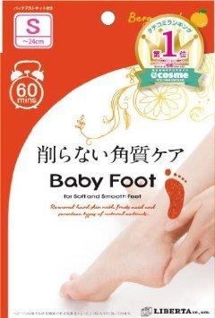 babyfoot.jpg
