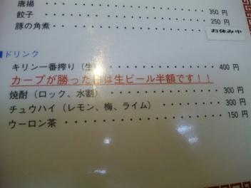 中国24②