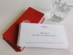 card_008.jpg