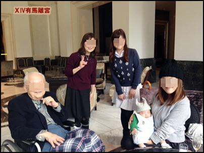 arimaryoko10a.jpg