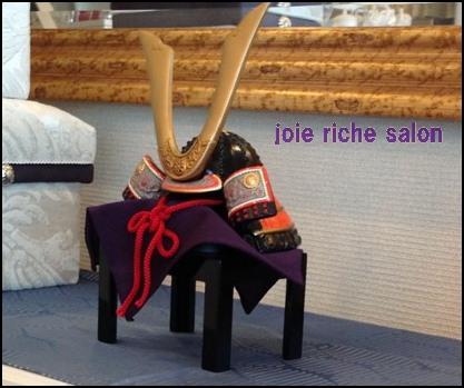 joirle15051-crop1a.jpg