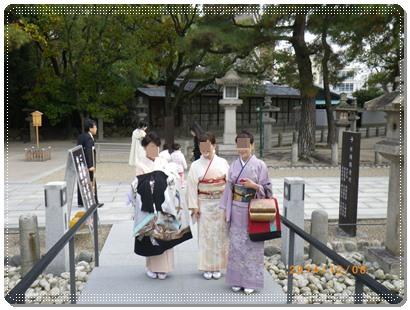 miyamai8.jpg