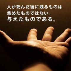 m_E4B88.jpeg