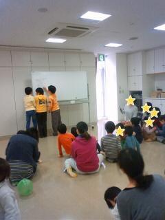 2015三ツ沢子ども会議2