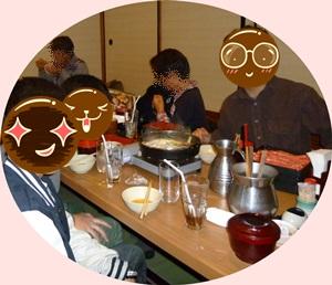 みなみ・上大岡エリア忘年会3