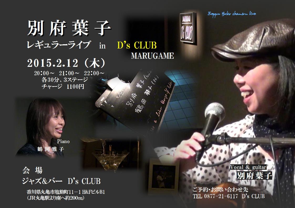 DS1502.jpg
