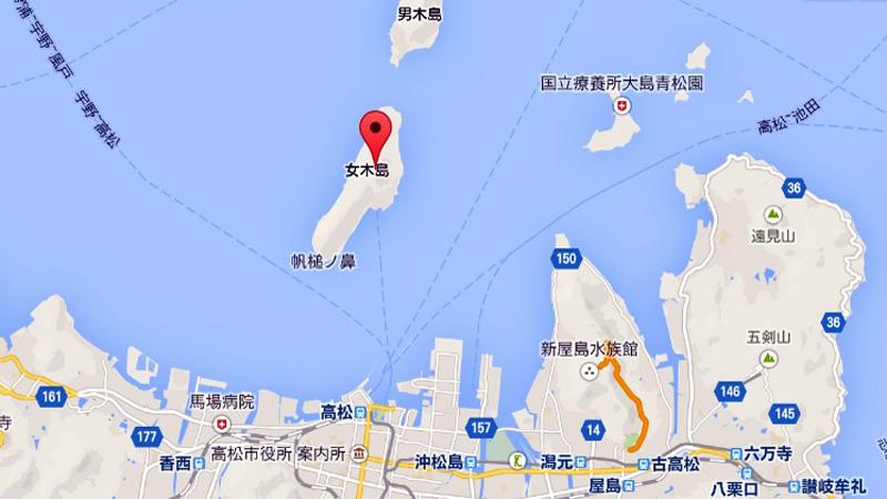 onigashima.jpg