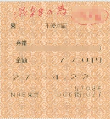 fushiyo.jpg