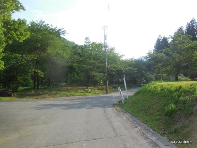 DSCN7580.jpg