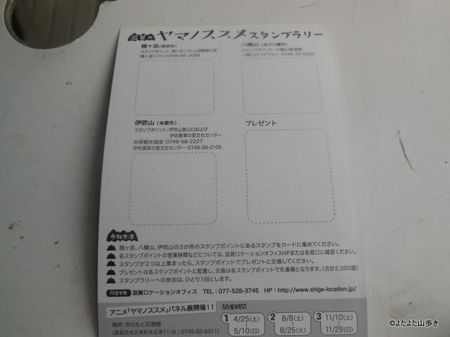DSCN8297.jpg