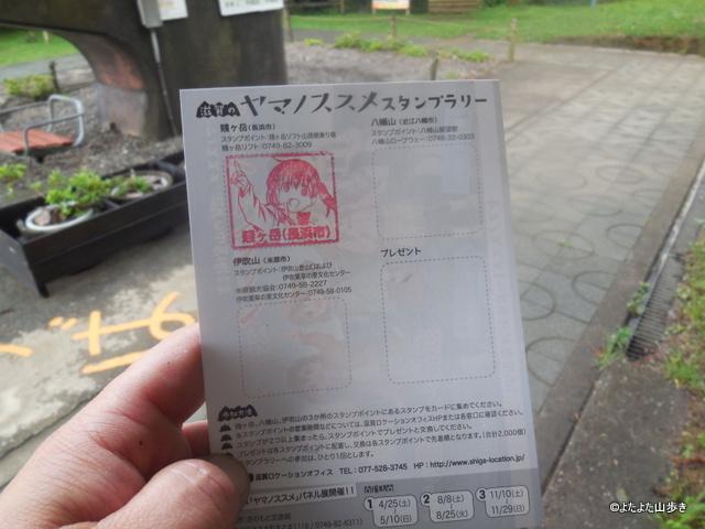 DSCN8298.jpg
