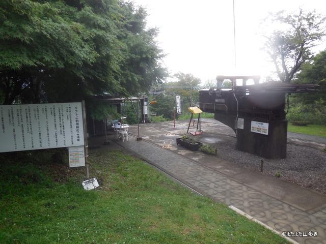 DSCN8319.jpg