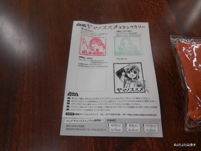 DSCN8377.jpg