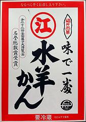 logo_egawa02.jpg