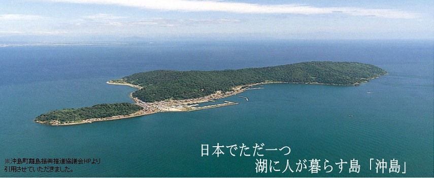 okishima-island01a.jpg