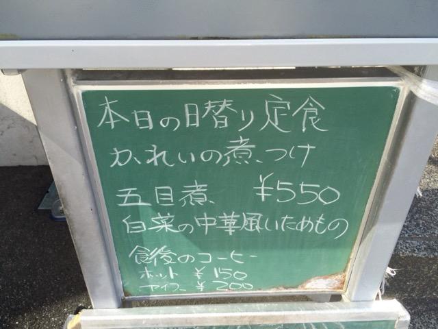 IMG_5659.jpg