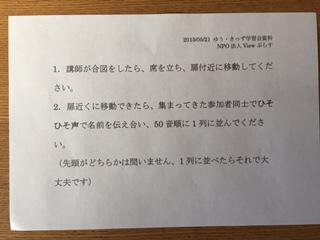 IMG_0237 (2)