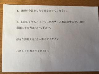 IMG_0236 (2)
